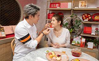 赵孟姿与夫许孟哲挑喜饼 筹办年底的婚礼