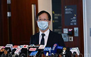 香港西醫工會指流感疫苗短缺