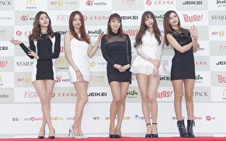 EXID日本演唱會再延期 驚喜宣布辦線上演唱會