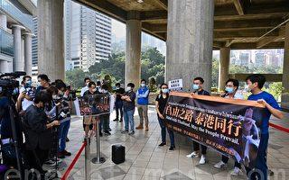 区议员声援泰抗争遭警方发告票