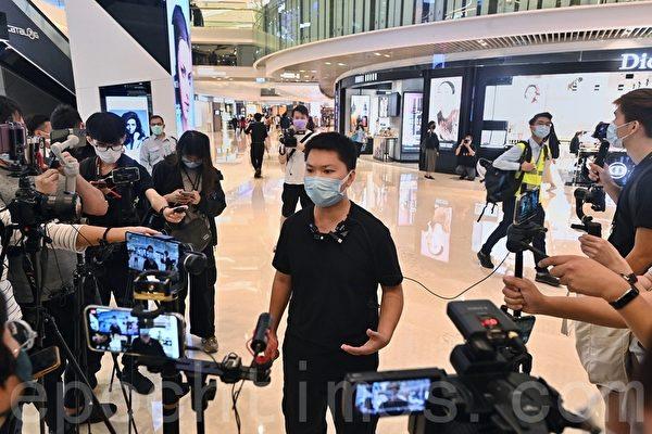 組圖:香港商場紀念元朗721事件 港人被拘