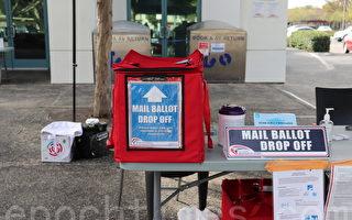 洛杉磯縣票箱被燒 聖地亞哥縣票箱安全嗎?