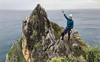 唐振剛出外景挑戰烏岩角 攀岩過程有驚無險