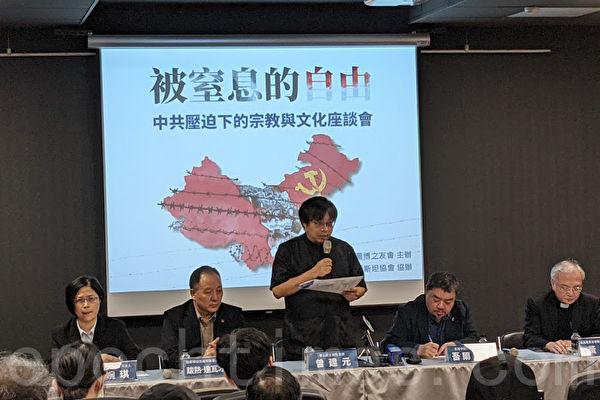 中共迫害法轮功21年 朱婉琪:泯灭人性和善性
