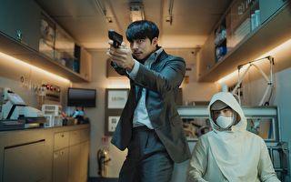 《永生戰》孔劉展身手 保護「永生人」朴寶劍