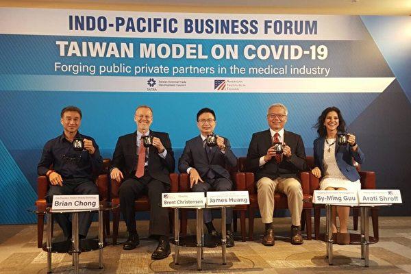 郦英杰:台湾是美国及理念相近国重要伙伴