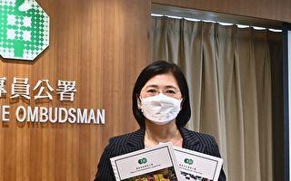 香港申诉专员发现公屋游乐场维修延误
