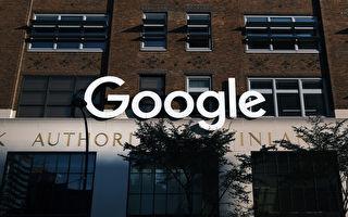 美司法部起訴谷歌不當競爭 澳洲密切關注