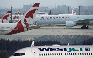 航空業陷危機 渥京不排除入股加航和西捷