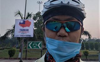中共驻印度使馆惹反弹 馆外出现海报贺双十国庆