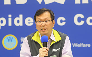 台灣200天沒有本土病例 全球最佳防疫記錄