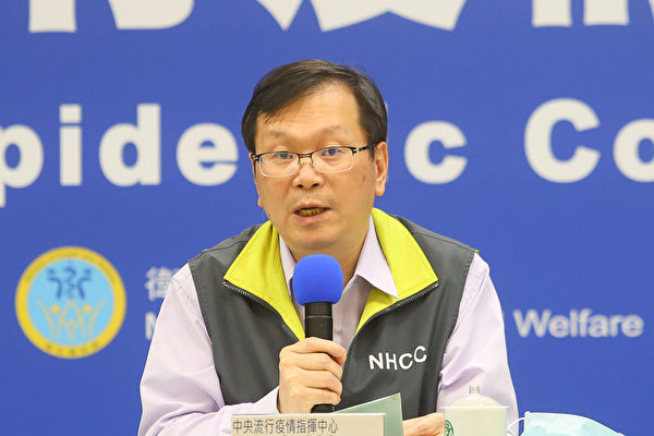 台湾200天没有本土病例 全球最佳防疫记录
