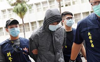 """台""""保护伞""""遭泼粪案开庭 3共犯羁押禁见"""