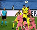 西甲第6輪:皇馬巴薩雙雙爆冷以一球告負