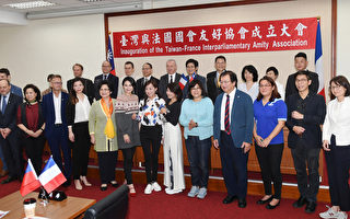 台法友好協會成立 法國代表:台灣是亞洲典範