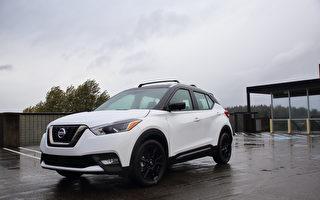 车评:双色多变化 2020 Nissan Kicks SR