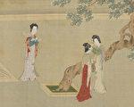 【馨香雅句】现代版名媛和古代名门闺秀