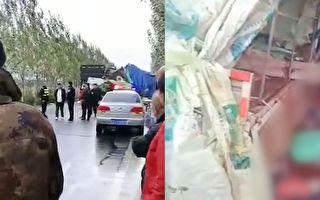 【视频】十一假期 吉林现重大车祸18死1伤