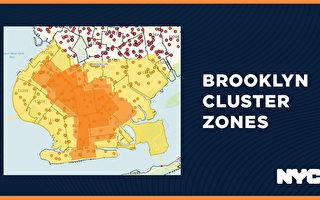 纽约市关闭169所学校 黄区学校每周筛检