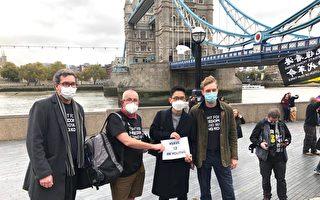伦敦集会 罗冠聪吁救12港人:决心长期抗共