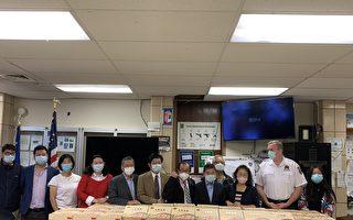 法拉盛華商會向109分局送250盒月餅