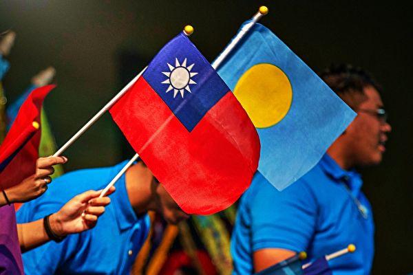 帛琉总统当选人誓言结盟台美 对抗中共霸凌
