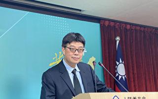 陸委會:中共要消滅中華民國 「台灣絕不接受」