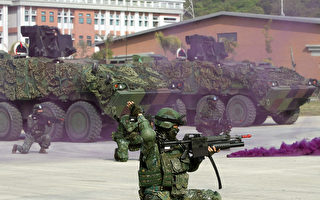 应对中共威胁 台国防部规划扩充后备部队