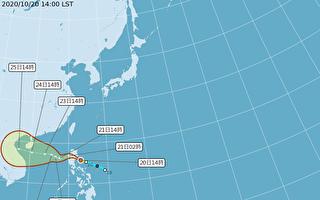 台湾北部降雨增强 周五晚转凉