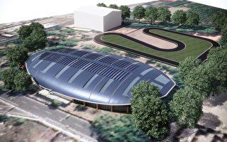 斥資3.7億元 屏東打造全國首座國際溜冰場
