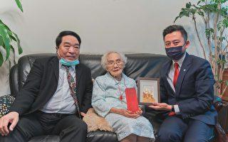 104岁国宝级奇女子 行医台日两地70年
