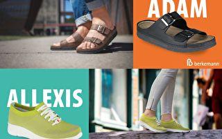 AI足測智慧選 行萬里路要先買對鞋!