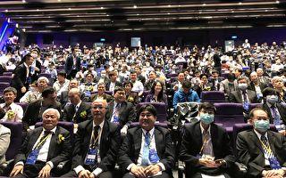 台灣史上最大規模化工年會在清大舉行