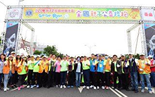 全国半程马拉松路跑 逾五千人从埔盐顺泽宫出发