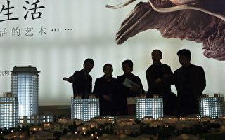 地产大鳄恒大都出事了 专家:还送钱进中国?
