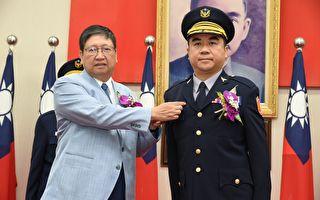 新竹县警察局举办卸新任分局长联合交接