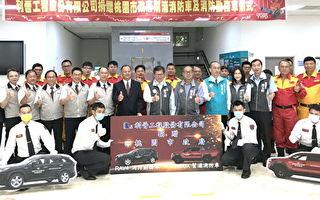 利晉工程公司捐贈幫浦消防車及消防勤務車