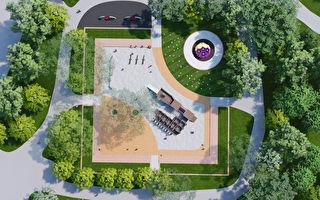 嘉义市府推动特色公园 举办公民参与说明会