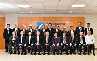 工研院士倡议 结合台湾ICT优势 寻转型新契机