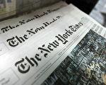拜登丑闻媒体噤声 证实中共渗透美国媒体