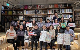 台美感教育計畫 榮獲日本GDA獎肯定