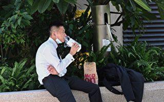 台无薪假劳工最高补贴1万1 请领有望延长至12个月