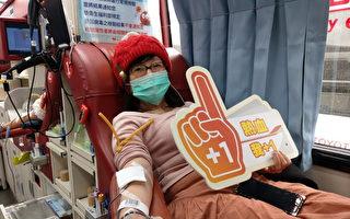 「寒冬送暖 捐血傳愛」公益活動 挽袖傳愛心