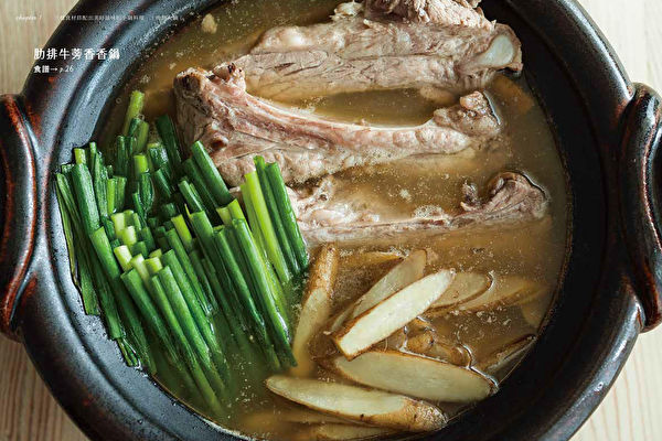 3种食材煮出独特高汤 3道锅物美味升级