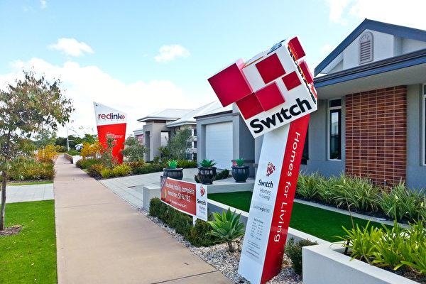西澳建房补贴修订:开工延期6个月