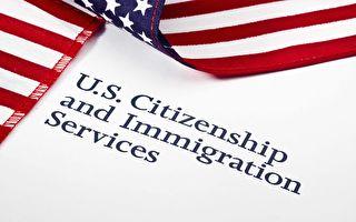 任世豪:美国禁止中共党员申请绿卡和移民
