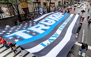 「川普再四年」 巨幅挺川旗 覆蓋曼哈頓五大道