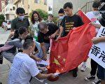 国殇日洛杉矶多地华人发起抗共活动