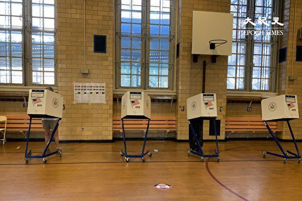 10月24日 美國總統大選開始提前投票