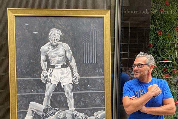 史坦頓島畫家川普大廈前揭幕新畫作